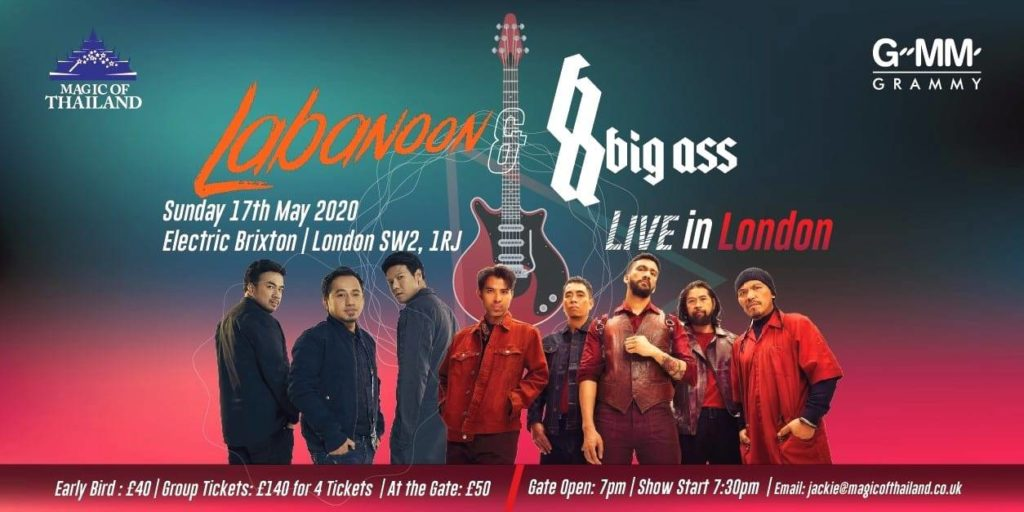 LABANOON & BIG ASS LIVE IN LONDON
